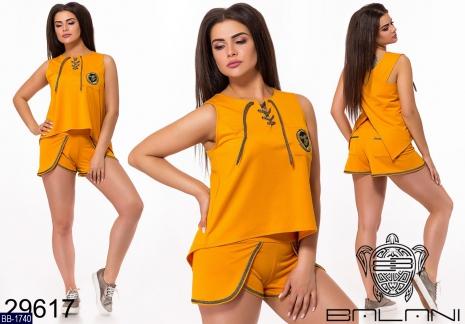Спортивный костюм BB-1740