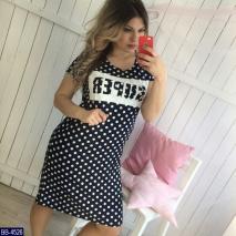 Платье BB-4526