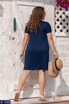 Платье BF-0468