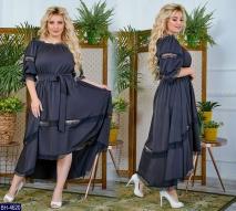 Платье BH-4620