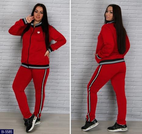 Спортивный костюм BI-5585