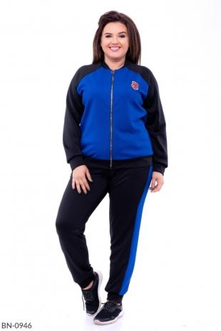 Спортивный костюм BN-0946