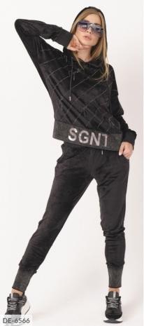 Прогулочный костюм DE-6566