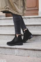 Обувь DM-5873
