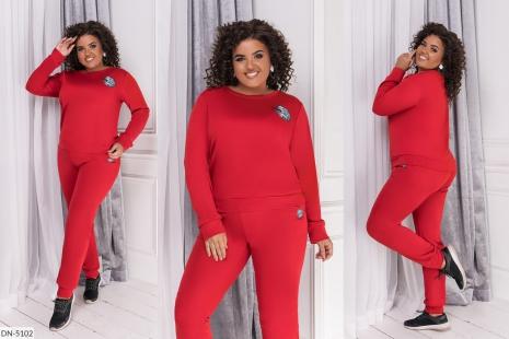 Прогулочный костюм DN-5102