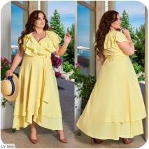 Платье DY-1654