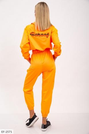 Спортивный костюм EF-2571