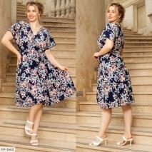Платье FP-1663