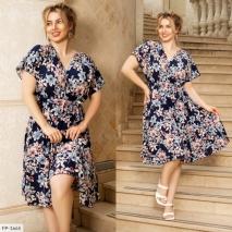 Платье FP-1665